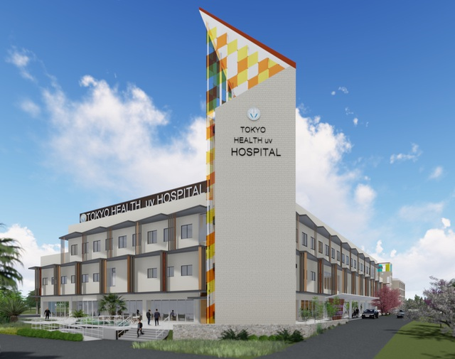 Bệnh viện Đại học Y Khoa Tokyo sắp khai trương tại Ecopark - 1
